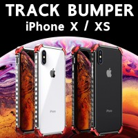 เคส TRACK Aluminium Bumper for iPhone X / XS