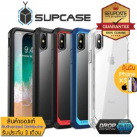 (ของแท้) เคส iPhone X / XS SUPCASE Unicorn Beetle Clear Case