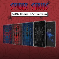 เคส SONY Xperia XZ2 Premium Spider Series 3D Anti-Shock Protection TPU Case