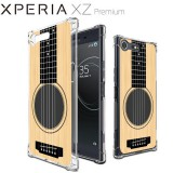 เคส SONY Xperia XZ Premium Anti-Shock Protection TPU Case [GUITAR]