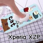 เคสตัวนิ่มโมนิ Moni Moni Phone Cover for Xperia XZ Premium