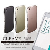 Deff CLEAVE Aluminium Bumper A6063 for Xperia X Performance (Limited Edition)