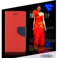 เคสหนัง Xperia X Mercury Goospery Diary Leather Case - สีแดง-น้ำเงิน