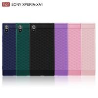 เคส SONY Xperia XA1【SE-Update 】Anti-slip carbon fiber silicone case