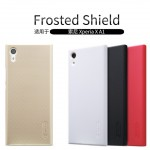 เคส Xperia XA1 Nillkin Super Frosted Shield + แถมฟิล์ม