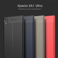 เคส Xperia XA1 Ultra Dermatoglyph Full Cover Leather TPU Case