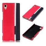 เคสหนัง Xperia XA1 Two Tone Classic Shell สีแดง