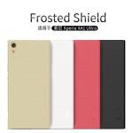 เคส SONY Xperia XA1 Ultra Nillkin Super Frosted Shield