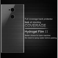 ฟิล์ม Hydrogel Imak กันรอยด้านหลังแบบลงโค้ง สำหรับ Xperia XA2 Ultra (Version II)