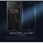 กระจกนิรภัยด้านหน้า Nillkin Amazing H+ Pro Tempered Glass สำหรับ Xperia XZ1 แถมฟิล์มเลนส์+น้ำยาลดขอบลอย