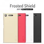 เคส SONY Xperia XZ1 Nillkin Super  Frosted Shield + แถมฟิล์ม