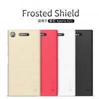 เคส SONY Xperia XZ1 Nillkin Super  Frosted Shield + แถมฟิล์ม