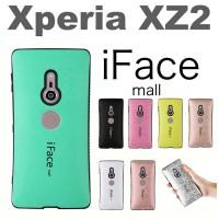 เคส SONY Xperia XZ2 iFaceMall First Class : Shockproof Case [Luxury Version]