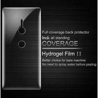 ฟิล์ม Hydrogel Imak กันรอยด้านหลังแบบลงโค้ง สำหรับ Xperia XZ2 (Version II)