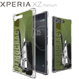 เคส Xperia XZ Premium War Series 3D Anti-Shock Protection TPU Case [WA001]