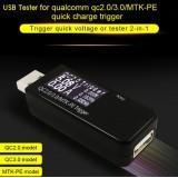 Quick Charge Trigger อุปกรณ์ทดสอบการจ่ายไฟระบบ Qualcomm Quick Charge 3.0 / 2.0 และ Mediatek Pump Express
