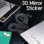 สติ๊กเกอร์นูน 3D Mirror Sticker