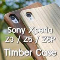 DEVILCASE Timber Case for Sony Xperia