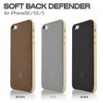 Alumania SOFT BACK DEFENDER for iPhone 5/5s/SE