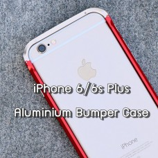 Devilcase Aluminium Bumper for iPhone 6 Plus/6s Plus (Type X)