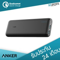 [ AK9 ] ANKER PowerBank PowerCore Speed 20000 mAh with Qualcomm Quick Charge 3 + แถมสาย MicroUSB และถุงผ้า