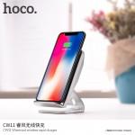 แท่นชาร์จไร้สาย HOCO Wisewind Wireless Rapid Charger (10 วัตต์)