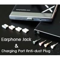 ชุดจุกปิด Aluminium กันฝุ่น ช่องรูหูฟังและช่องชาร์จ สำหรับ Android & iOS