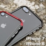 Devilcase New TYPE X(s) Aluminium Bumper for iPhone 7 / iPhone 8