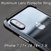 Devilcase Aluminum Lens Protector Ring for iPhone 7 / 7+ / 8 / 8+ / X