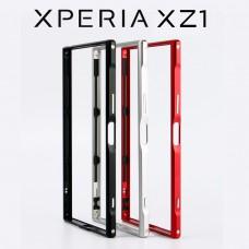 เคส SWORD Aluminium Bumper for Xperia XZ1