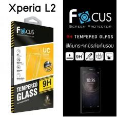 กระจกนิรภัยด้านหน้า Focus Tempered Glass สำหรับ Xperia L2