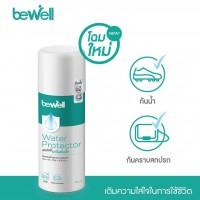 สเปรย์นาโนกันน้ำ Bewell Water Protector (ป้องกันน้ำและคราบสกปรก)