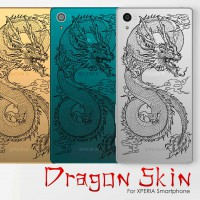 ฟิล์มกันรอย 【SE-Update 】Dragon Skin สำหรับ Xperia