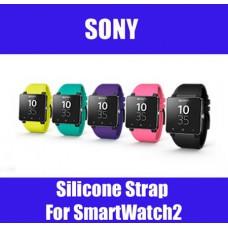 สายนาฬิกาแบบยางสำหรับ Sony SmartWatch 2