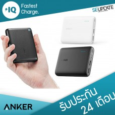 [ AK5 ] ANKER mini PowerBank PowerCore 10400 Portable Charger + แถมสาย Micro USB และถุงผ้า