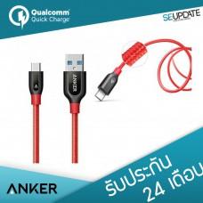 [ AK42 ] สายชาร์จ ANKER PowerLine+ USB-C to USB-A 3.0 Cable ยาว 0.9 เมตร  (USB A to C) + แถมซองใส่สาย : สีแดง