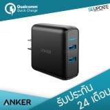 [ AK13 ] Adapter ที่ชาร์จ Anker PowerPort Speed II Dual USB with Qualcomm Quick Charge 3.0