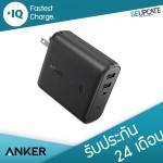 แบตสำรองพร้อมที่ชาร์จในตัว ANKER PowerBank PowerCore Fusion 5000mAh Portable Charger