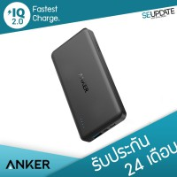 ANKER PowerCore II Slim 10000 mAh with PowerIQ 2.0 Power Bank (BLACK) + แถมถุงผ้าและสาย Micro USB