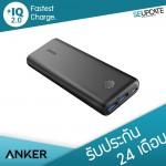 ANKER PowerCore II Slim 20000 mAh with PowerIQ 2.0 Power Bank (BLACK) + แถมถุงผ้าและสาย Micro USB