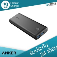 [ AK62 ] ANKER PowerCore II Slim 20000 mAh with PowerIQ 2.0 Power Bank (BLACK) + แถมถุงผ้าและสาย Micro USB