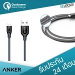 [ AK33 ] สายชาร์จ ANKER PowerLine+ Micro USB to USB-A Cable ยาว 0.9 เมตร  (USB A to Micro USB) + แถมซองใส่สาย : สีเทา