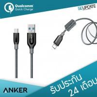 [ AK43 ] สายชาร์จ ANKER PowerLine+ USB-C to USB-A 3.0 Cable ยาว 0.9 เมตร  (USB A to C) + แถมซองใส่สาย : สีเทา