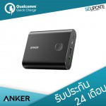 [ AK61 ] ANKER PowerCore Plus 13400 mAh with Qualcomm Quick Charge 3.0 + แถมถุงผ้าและสาย Micro USB