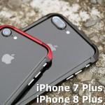 Devilcase New TYPE X(s) Aluminium Bumper for iPhone 7 Plus / iPhone 8 Plus