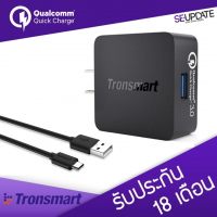 Adaptor ที่ชาร์จ Tronsmart for Qualcomm   Quick Charge 3.0 (QC 3.0 + QC 2.0) + แถมสาย Micro USB