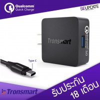 Adapter ที่ชาร์จ Tronsmart for Qualcomm   Quick Charge 3.0 (QC 3.0 + QC 2.0) + แถมสาย USB Type C