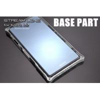 Alumania 【STREAM LINE-BUMPER】 for Xperia Z2 [ Base Part ] (สินค้าจากญี่ปุ่น)