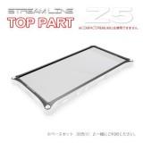 Alumania 【STREAM LINE-BUMPER】 for Xperia Z5 [ Top Part ] (สินค้าจากญี่ปุ่น)