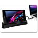 แท่นชาร์จ Kidigi Sony xperia Z1 Dock